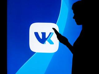 Роскачество раскрыло новую мошенническую схему во ВКонтакте
