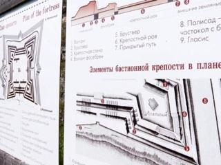 Реставрацию Новодвинской крепости продолжат в2022 году