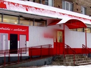 Жительница Поморья отсудила у сетевого магазина почти 500 тысяч рублей за травму