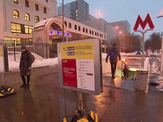 Участок оранжевой ветки московского метро откроется на 4 дня раньше