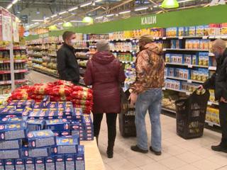 """Новости на """"России 24"""". Инфляционные ожидания россиян заметно снизились"""