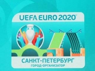 УЕФА подтвердил проведение чемпионата Европы со зрителями