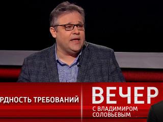Вечер с Владимиром Соловьевым. Абсурдность требований Берлина и Парижа к РФ по Минским соглашениям