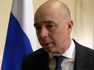 Москва. Кремль. Путин. Силуанов напомнил россиянам о рисках необдуманных вложений