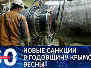 Путин: противники Северного потока-2 пытаются заставить платить за их проект на Украине