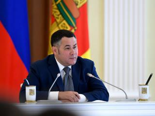 Игорь Руденя 5 лет на посту губернатора Тверской области