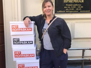 Литвинович исключили из ОНК за разглашение данных следствия