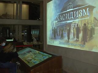 """Новости на """"России 24"""". В Еврейском музее открылась выставка о хасидах"""