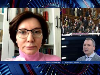 Экс-депутат Рады: решения СБУ выходят за рамки логики и здравого смысла