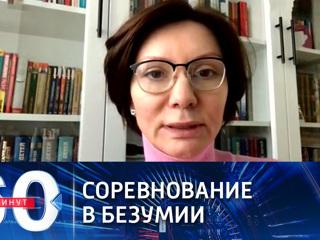 60 минут. Экс-депутат Рады: решения СБУ выходят за рамки логики и здравого смысла