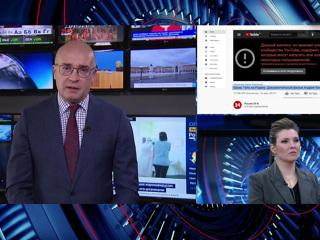 Андрей Кондрашов: мы будем играть с Google и Ко по нашим правилам