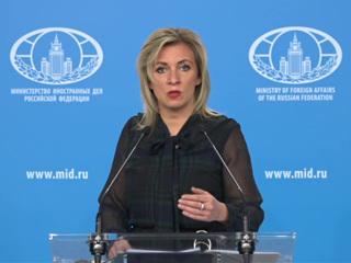 Захарова: упоминание Крыма в докладе миссии ООН на Украине неправомерно