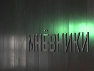 Вести-Москва. Еще две станции Большой кольцевой линии метро готовятся к приему пассажиров