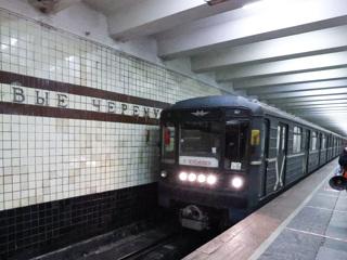 В Москве закроют участок Калужско-Рижской линии метро
