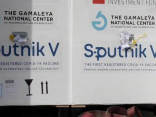 РФПИ попросил у Словакии вернуть партию Спутника V