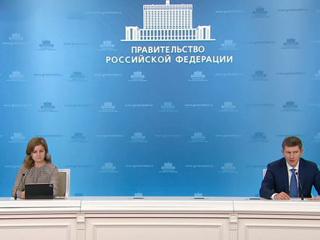 """Новости на """"России 24"""". За семь лет экономика Крыма выросла более чем в два раза"""