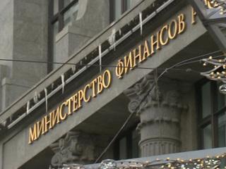 Новости на России 24. Профицит бюджета России достиг к маю 204,99 млрд рублей