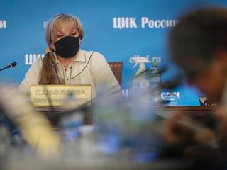 Памфилова сообщила об изменении графика Путина