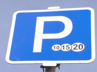 В праздничные дни парковки в Москве будут бесплатными