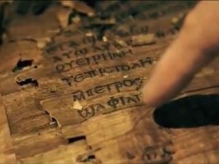 """День в истории. Первая Олимпиада современности, публикация сказки """"Маленький принц"""""""