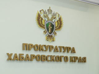 В Хабаровском крае подросток умер в подъезде дома