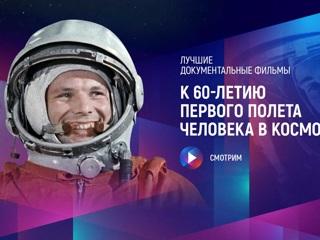 Все о космосе и даже больше: смотрим лучшие документальные фильмы по теме