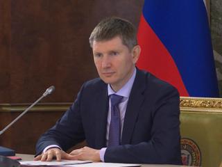 Прогнозируется рост российской экономики