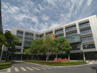 Новости на России 24. Власти Китая оштрафовали компанию Alibaba на три миллиарда долларов
