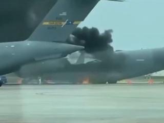Вспыхнувший самолет ВВС США сняли на видео