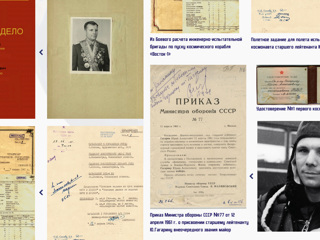 Обнародованы документы из личных дел первых покорителей космоса