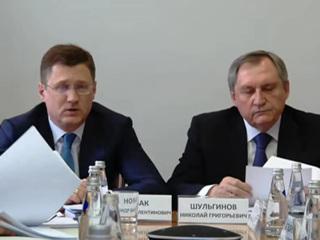 Новости на России 24. Россия и мировой рынок водорода: оценка Минэнерго