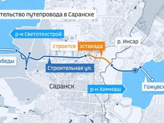 Жизнь без пробок: в Саранске появится новая транспортная артерия