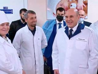 Новости на России 24. Мишустин похвалил врачей и отметил снижение детской смертности