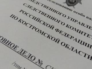 Педофил из Костромы вымогал интимные фото у детей и шантажировал их