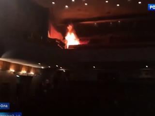 В Доме Культуры Йошкар-Олы произошел пожар во время концерта