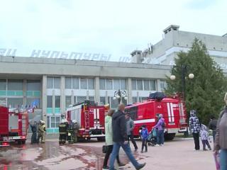 ЧП. В Доме Культуры Йошкар-Олы произошел пожар во время концерта