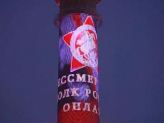 Новости на России 24. Российские телебашни включили праздничную подсветку