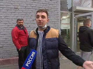 Новости на России 24. Пожар в гостинице: люди отравились угарным газом