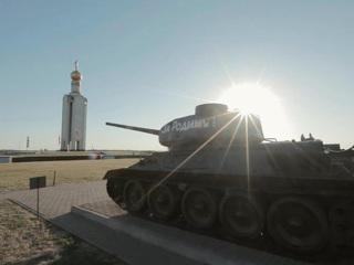 Специальный репортаж. Мемориалы России. Прохоровское поле