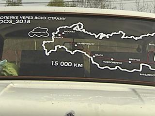 Новости на России 24. Калужанин на ВАЗовской копейке планирует доехать до Магадана за три недели