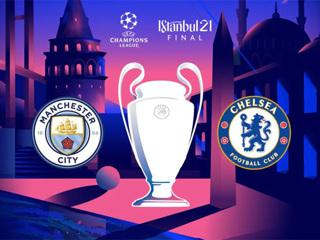 Финал Лиги чемпионов пройдет в Порту