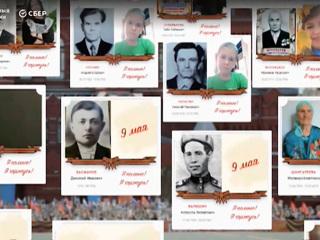 Новости на России 24. Бессмертный полк в День Победы проходит онлайн