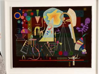 Картину Кандинского выставили на аукцион