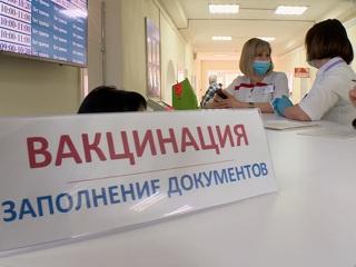 В Рособрнадзоре пояснили, нужны ли прививка и тест для сдачи ЕГЭ