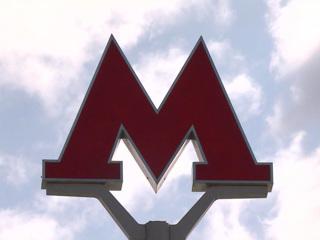 Пассажир столичной подземки погиб под поездом