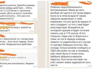 В Казани 8-летний мальчик с ножом терроризирует местных жителей