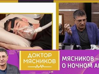 Доктор Мясников. Александр Мясников объяснил, о чем свидетельствует упадок сил по утрам