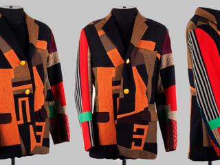 Знаменитый пиджак Эдуарда Лимонова выставили на аукцион