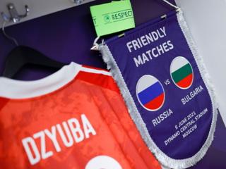 Дзюба и Головин  в старте сборной России на матч с Болгарией