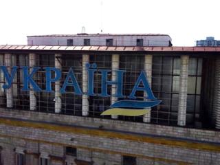 Законопроект об олигархах: что смотрят и читают сценаристы Зеленского